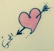 HeartTattooIcon