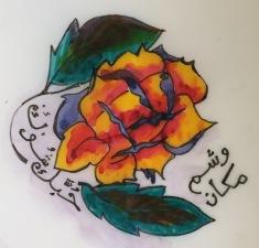 TattooBlogLogo